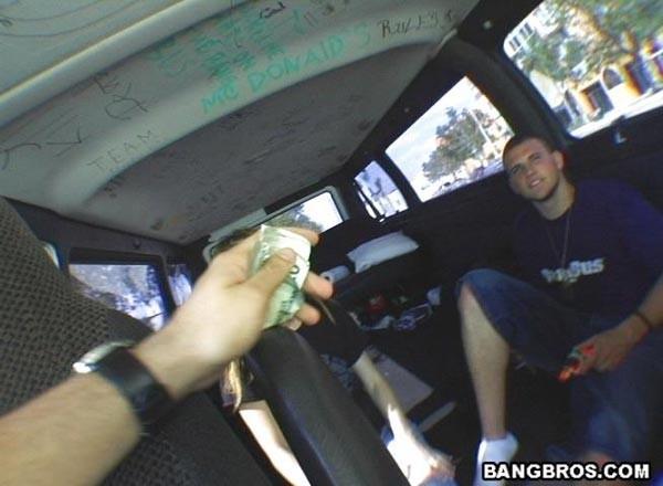 В автобусе - Галерея № 2052695