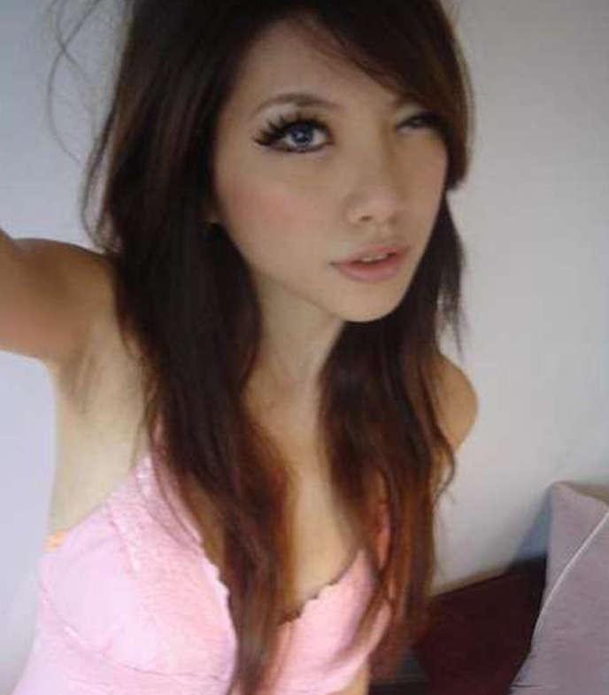 Лица китаянок