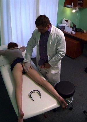 У врача - Галерея № 3450992